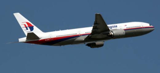 Malaysia Airplane