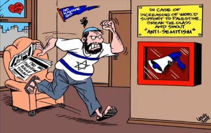 latuff-antisemitism-1